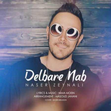 Naser-Zeynali-Delbare-Nab.jpg