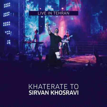 Sirvan-Khosravi-Khaterate-to-Live-in-Tehran.jpg