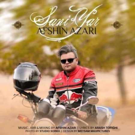 Afshin-Azari-Sani-Yar.jpg