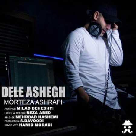 Morteza-Ashrafi-DeleAshegh.jpg