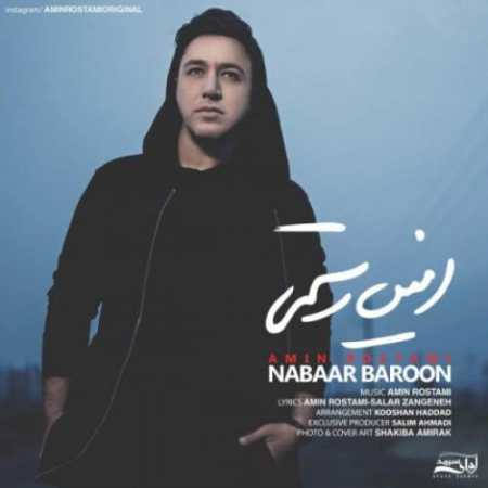 Amin-Rostami-Nabaar-Baroon.jpg