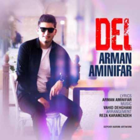 Arman-Aminifar-Del-300x300.jpg