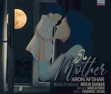 Aron-Afshar-Madar.jpg