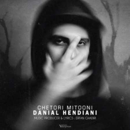 Danial-Hendiani-Chetori-Mitooni-300x300.jpg