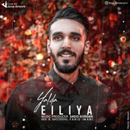 Eiliya-Yalda-300x300.jpg