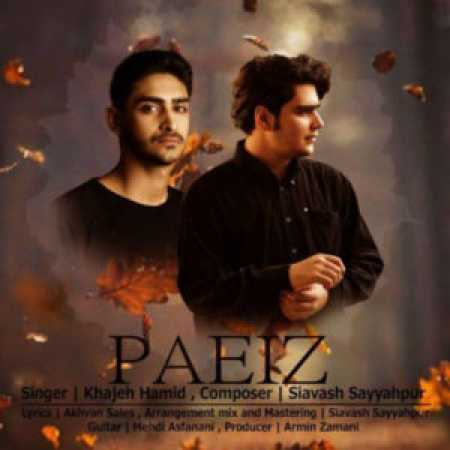 Hamid-Khajeh-Paeiz-300x300.jpg