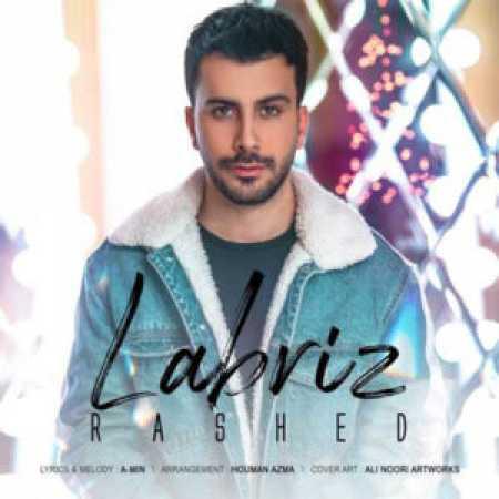 Rashed-Labriz-300x300.jpg