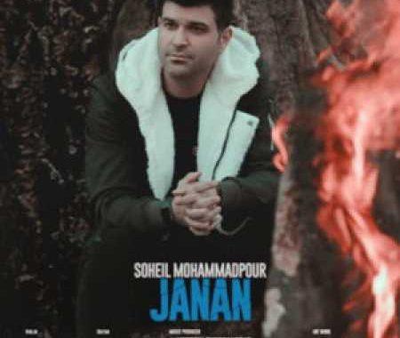 Soheil-Mohammadpour-Janan-300x300.jpg