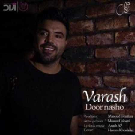 Varash-Door-Nasho-300x300.jpg