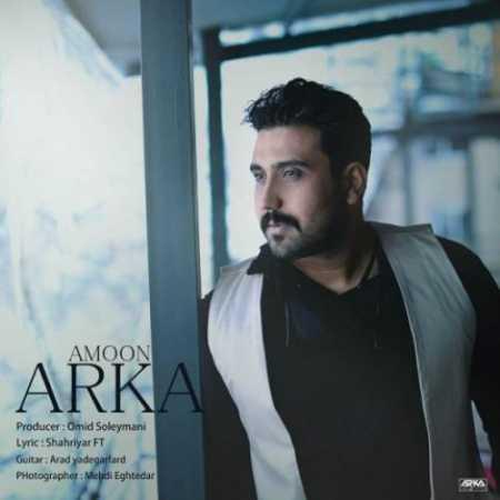 Arka-Amoon.jpg