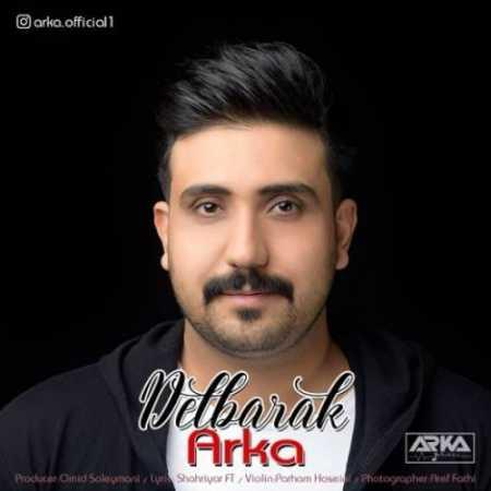 Arka-Delbarak.jpg