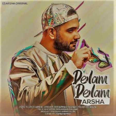 Arsha-Delam-Delam-1399-460x460.jpg