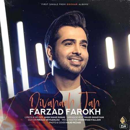 Farzad-Farokh-Divaneh-Jan.jpg
