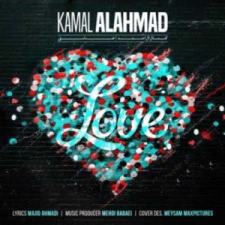 Kamal-Al-Ahmad-Eshgh-300x300.jpg