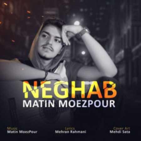 Matin-Moezpour-Neghab-300x300.jpg