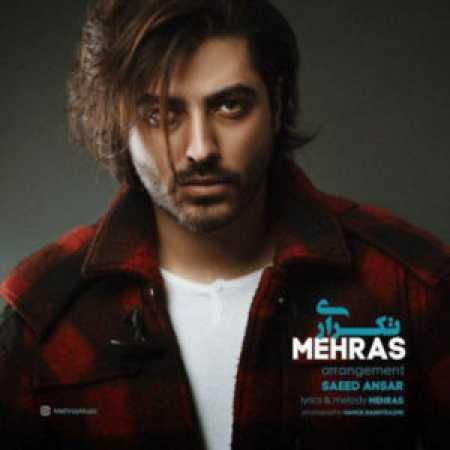 Mehras-Tekrari-300x300.jpg