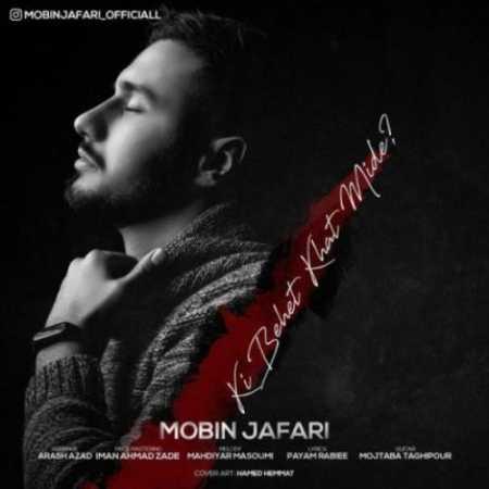 Mobin-Jafari-Ki-Behet-Khat-Mide.jpg