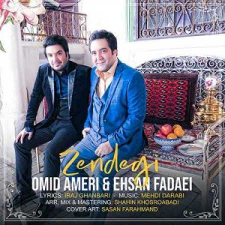 Omid-Ameri-Ehsan-Fadaei-Zendegi.jpg