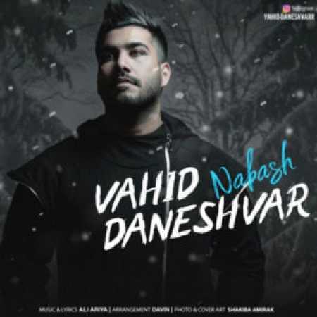 Vahid-Daneshvar-Nabash-300x300.jpg