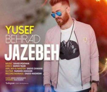 Yusef-Behrad-Jazebeh.jpg