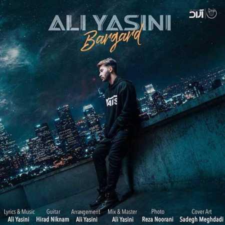 Ali-Yasini-Bargard.jpg