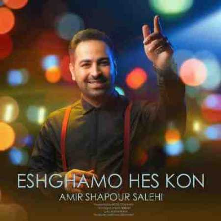 Amir-Shapour-Salehi-Eshghamo-Hes-kon.jpg