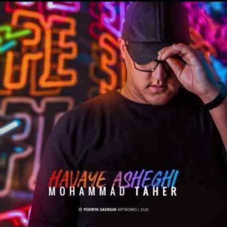 Mohammad-Taher-–-Havaye-Asheghi.jpg