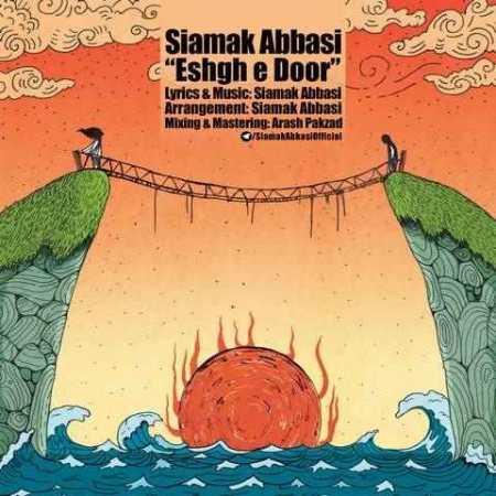 Siamak-Abbasi-Eshgh-Door.jpg
