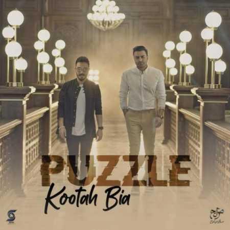 puzzle-band-kootah-bia-2020-03-03-20-49-33.jpg