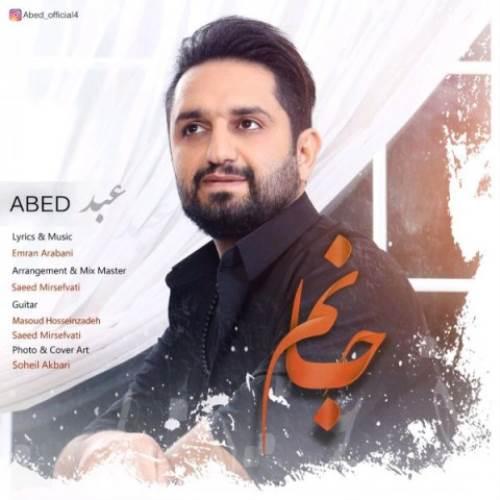 Abed-Janam