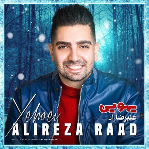 Alireza-Raad-Yehoei