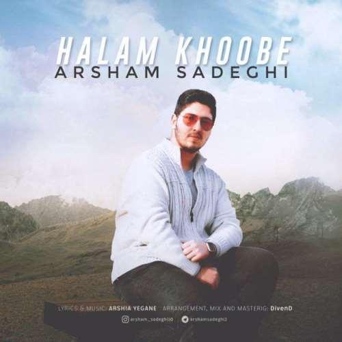 Arsham-Sadeghi-Halam-Khoobe