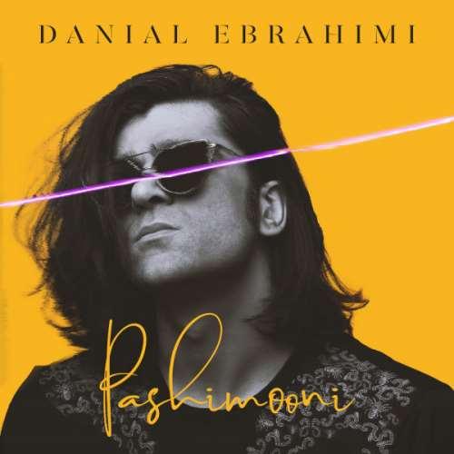 Danial-Ebrahimi-Pashimooni