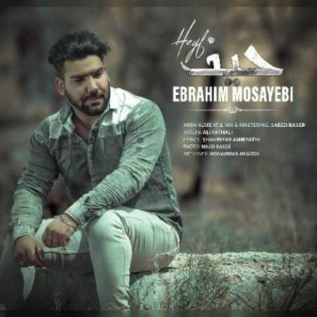 Ebrahim-Mosayebi-Heif.jpg