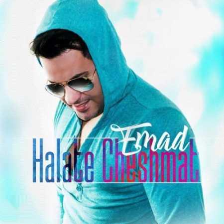 Emad-Halate-Cheshmat.jpg