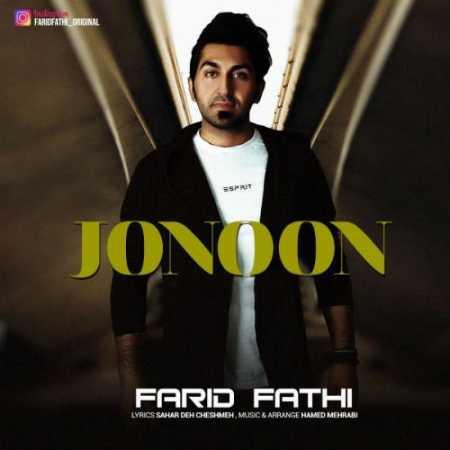 Farid-Fathi-Jonoon.jpg