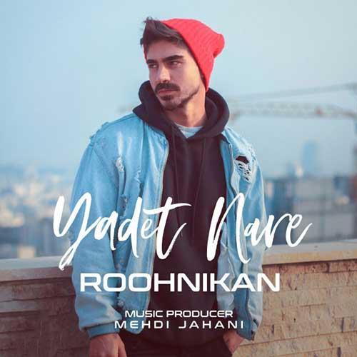Masood-Roohnikan-Yadet-Nare