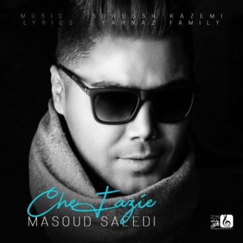 Masoud-Saeedi-Che-Fazie