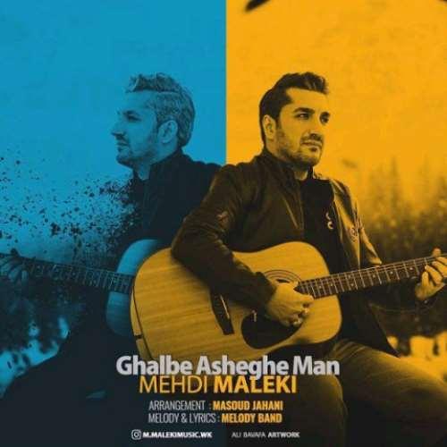 Mehdi-Maleki-Ghalbe-Asheghe-Man