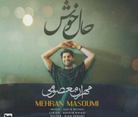 Mehran-Masoumi-Hale-Khosh.jpg