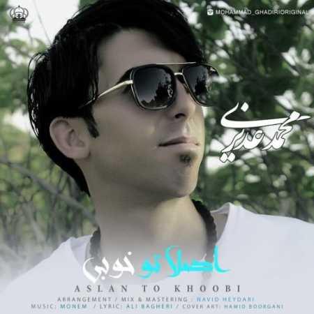 Mohammad-Ghadiri-Aslan-To-Khobi.jpg