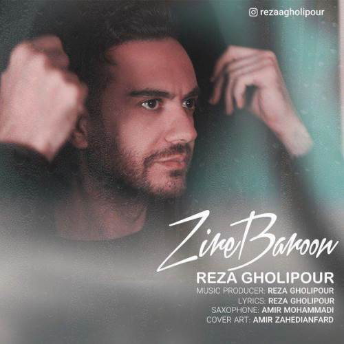 Reza-Gholipour-Zire-Baroon