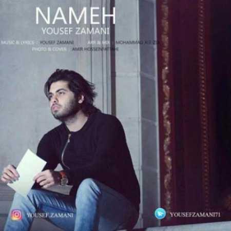 Yousef-Zamani-Nameh.jpg