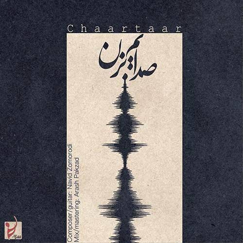 Chaartaar-Sedayam-Bezan