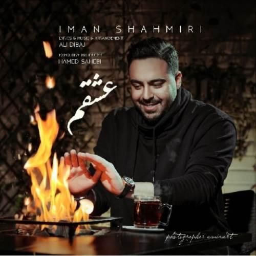 Iman-Shahmiri-Eshgham