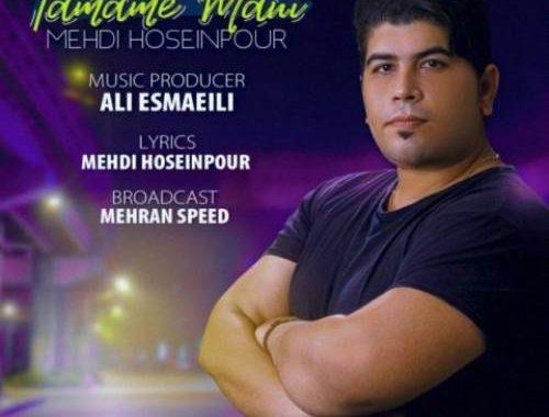 Mehdi-Hoseinpour-Tamame-Mani