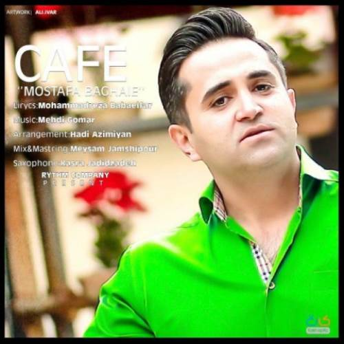 Mostafa-Baghaei-Cafe
