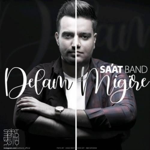 Saat-Band-Delam-Migire