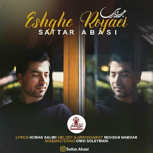 Sattar-Abas-Eshghe-Royaei