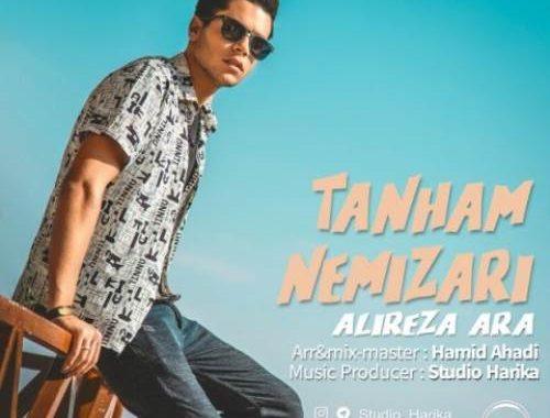 AlirezaAra-TanhamNemizari